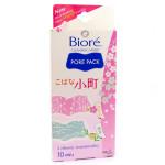 Biore Nose Strips Green Tea
