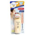 Biore Color Control Cream