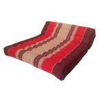 Folding Meditation Seat